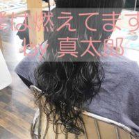 デジタルパーマ_ai01