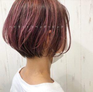 ピンク系ハイライトカラー